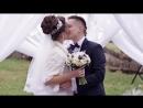 24.09.2016 Наш свадебный клип ттсвадьба