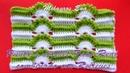 Punto a Crochet Pavo Real combinado con Relieves para Cobijas de bebe