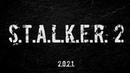 В S.T.A.L.K.E.R. 2 раскрыто, чего ждут (Компания GSC Game World, совершенно неожиданно анонсировавшая игру) (Misteria)