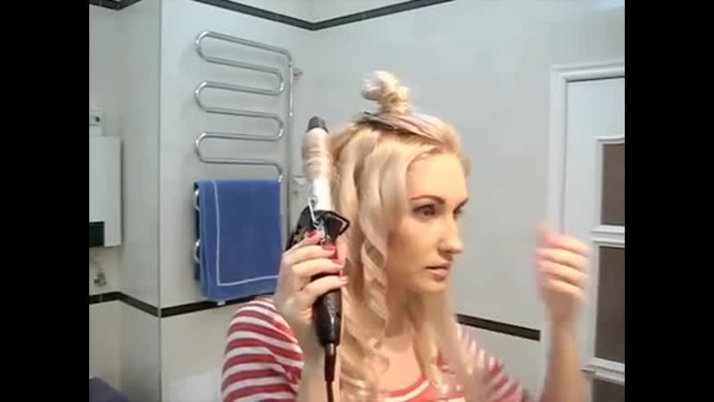 Красивые Локоны _ Крутим Волосы Плойкой