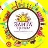 ГОРЯЩИЕ ТУРЫ Екатеринбург