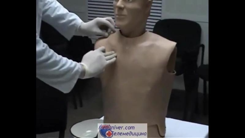 Первая помощь при напряженном пневмотораксе (плевральная пункция) - meduniver.com