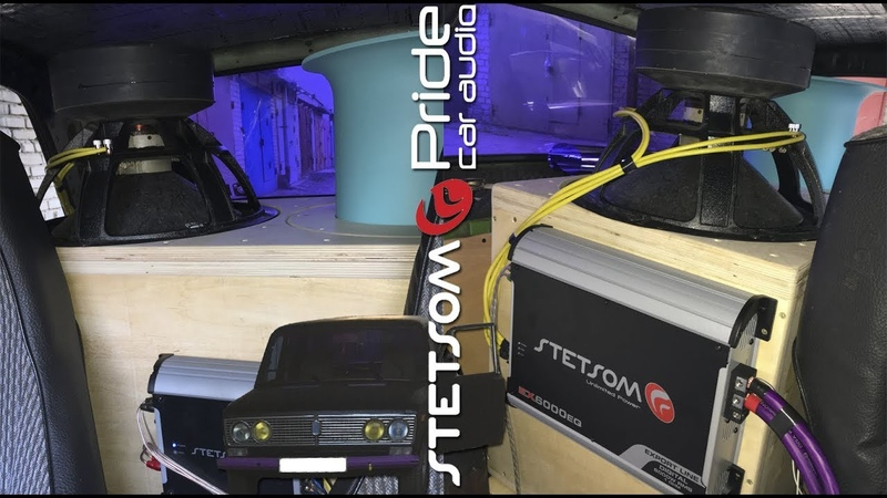 150к на музыку в Жигу 2106 Pride S v 2 18 от Stetsom EX 6000 EQ