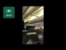 Самолет Utair из Вены дважды приземлился в московских аэропортах