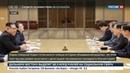 Новости на Россия 24 • Ким Чен Ын готов начать новую историю объединения родины