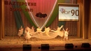 Международный фестиваль хореографического искусства «ШАХТЕРСКИЕ ЗОРИ- 2019» прошел в Стаханове