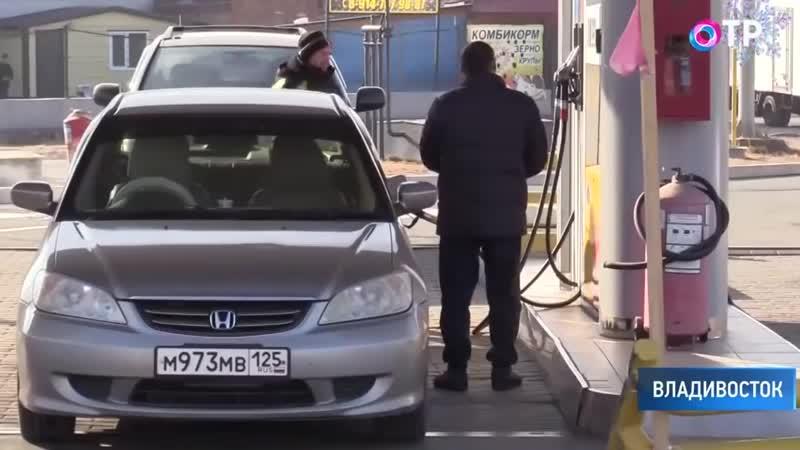 Цены на бензин 2019. Магнитогорск. Инфляция в России за 2018 год 4,3%