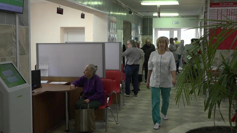 Сердобск ТВ - Приглашение на диспансеризацию