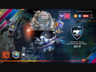 Clash Royale | Чемпионат России по киберспорту 2019 | Онлайн-отборочные #1