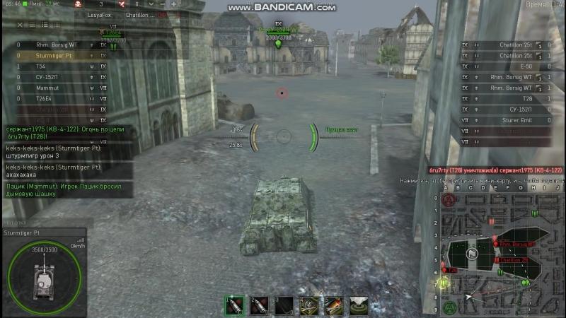 Ground War Tanks Sturmtiger Pt кекс с изюмом