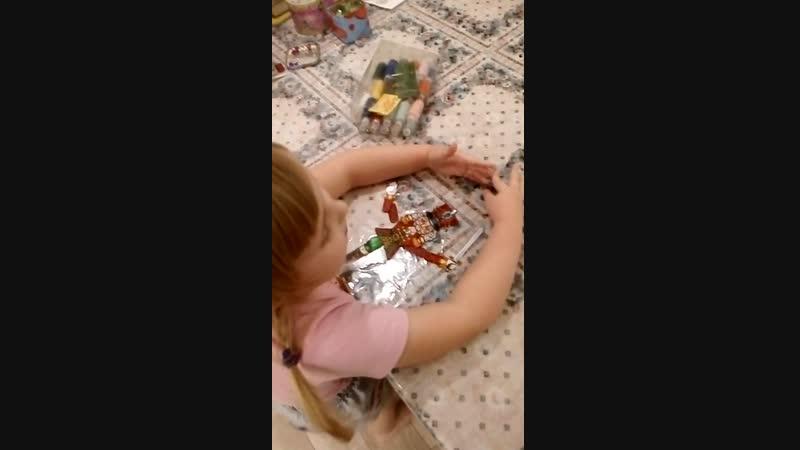 Alisa's nutcracker