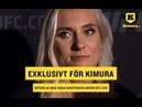 Интервью Яны Куницкой перед боем UFC229