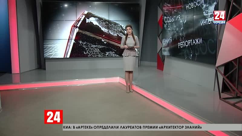 Глава Крыма Сергей Аксёнов о пожаре танкеров в Чёрном море: «Всё, что могли, спасательные службы Крыма сделали в полном объёме»