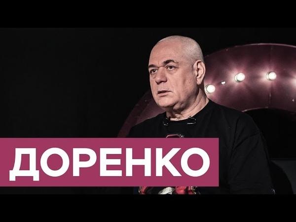 Сергей Доренко цензура, уголовное дело и присяга ГРУ «На троих»