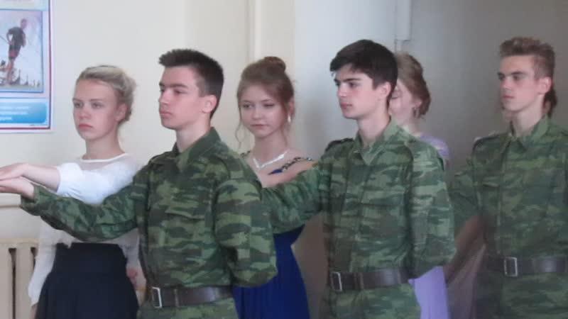 Военно-патриотический лагерь Патриот армейский бал, выход (2019)