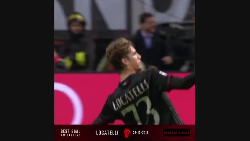 ⚽ Лучший гол в матче MilanJuve 🇮🇹 Локателли vs Рональдиньо 🇧🇷
