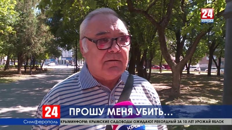 Право на выбор или лицензия на убийство Как медики церковь и простые крымчане относятся к эвтаназии