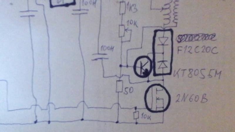 Примерная схема качера с эмитерной модуляцией
