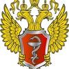 ГБУЗ РБ Стоматологическая поликлиника №1 г.Уфа