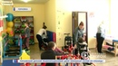 Горловский детский реабилитационный центр принимает гостей из столицы 19 01 2019 Панорама