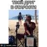 Farhat_egorov video