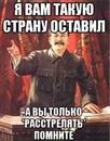 Алексей Кобочков фото #11