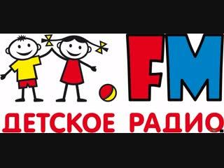 Музыкальный привет и Ярмарка талантов на детском радио от 17.10.2018