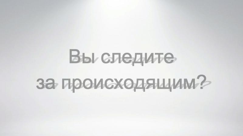 Дуэт МаМа-Новатекинтервью с В.В. Ромасенко
