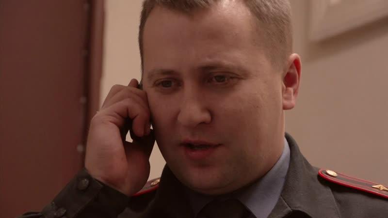 Участковый детектив 74 серия Новогодний серпантин