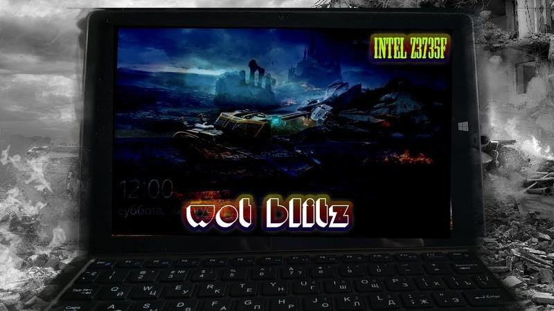 Wot Blitz | Intel z3735F (Prestigio Visconte V 64)