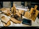 Розыгрыш разделочных досок от Syndicat