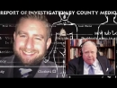 Press Conference Offers New Evidence in the Seth Rich Murder – with Special Guest Dr. Jerome Corsi