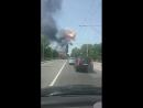 Se registra una fuerte explosión cerca del aeropuerto de Bolonia, Italia