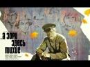А Зори Здесь Тихие (1972 г.) HD