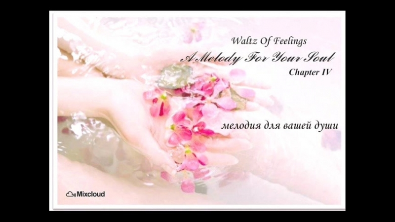 Waltz Of Feelings - A Melody For Your Soul Chapter IV