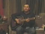 Бранимир Паршиков - Песня рабочих кварталов города Волгограда