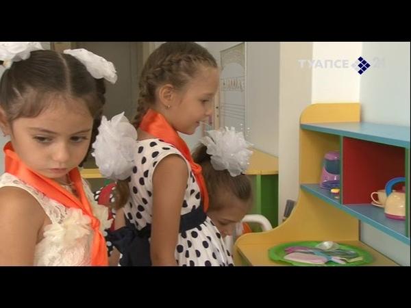 Детский сад в Тенгинке