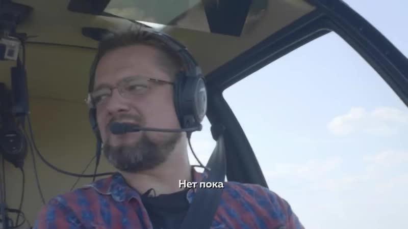 Авиаторы, аэрофобия и пилот Пивоваров _ Редакция