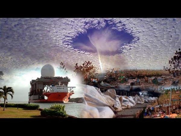 HAARP утвержден ВВС США в качестве системы оружия, управляемго погодой.