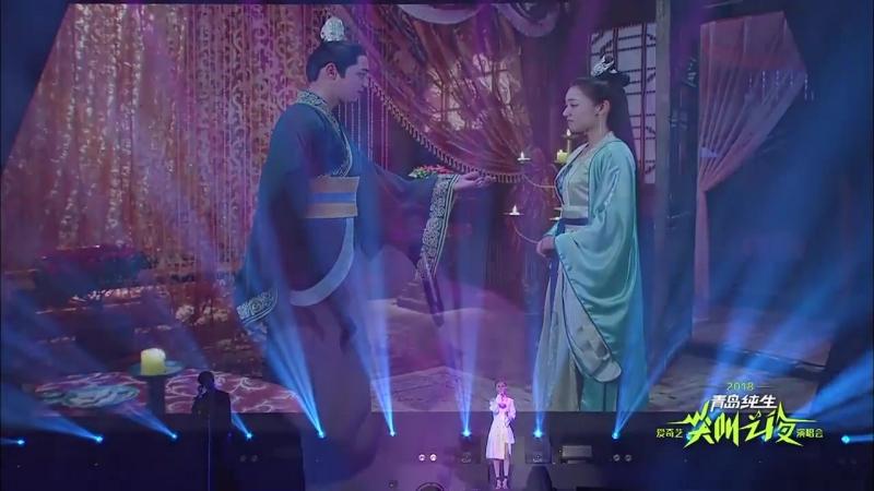 [Zhu Xingjie, Zhou Yanchen] Выступление Яньчэня на Archie Night Concert《吹雪》180818