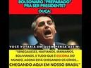 Cristão é assim Bolsonaro a escoria Refugiados Dilma morra com Câncer