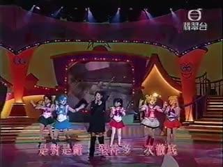 もの凄いお宝映像をフォロワーさんから教えていただいた!香港でのイベントでミュージカルが行われていたのは知っていたけどこの時も行っていたんだ!