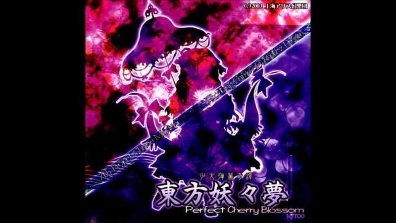 Necrofantasia (Season 5 Release) - Touhou 7: Perfect Cherry Blossom