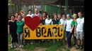 Карантинный центр диких животных «Велес» отметил девятый день рождения