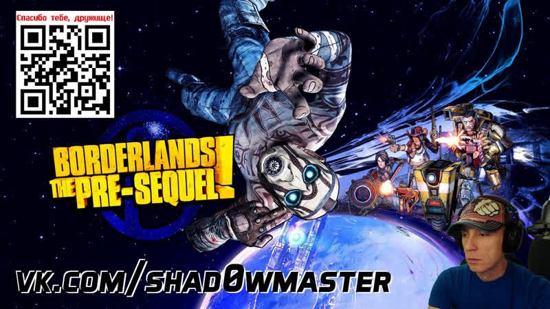 запись прохождения - Borderlands Pre Sequel - часть 1