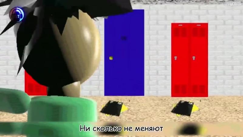 Песня балди на русском