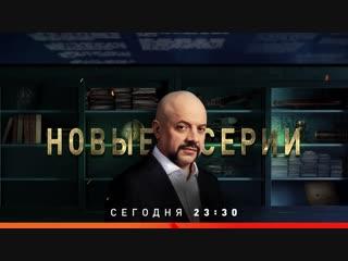 Загадки человечества 6 ноября на РЕН ТВ