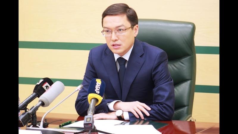 Брифинг по базовой ставке Председателя Национального Банка Казахстана Д. Акишева