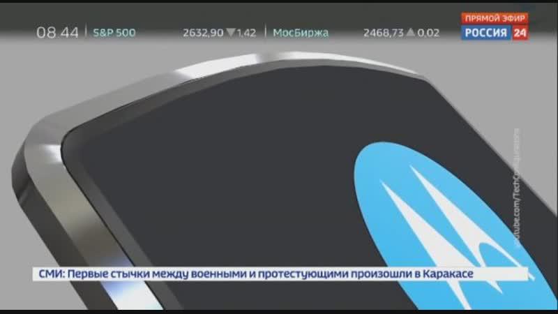 Вести.net. Ультразвуковая подпись защитит конфиденциальность переговоров