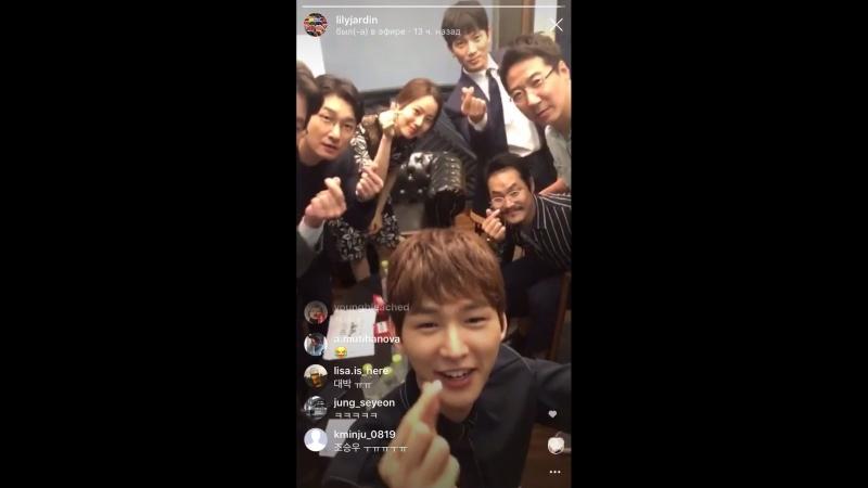 [Instagram] трансляция Ли Вон Гына 13.08.18